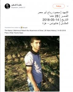https://twitter.com/qassam_arabic12/status/996283790543613952