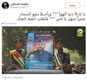 https://twitter.com/qassam_arabic12/status/1037727295228862464