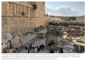 https://www.timesofisrael.com/straight-from-the-bible-tiny-first-temple-stone-weight-unearthed-in-jerusalem/