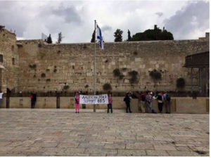 https://www.salon.com/2015/11/10/occupation_is_root_cause_of_violence_jewish_americans_protest_at_israels_western_wall_call_for_boycott/?mobile=0