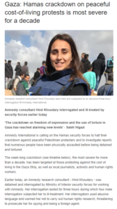 https://www.amnesty.org.uk/press-releases/gaza-hamas-crackdown-peaceful-cost-living-protests-most-severe-decade