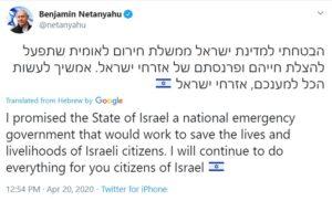 https://twitter.com/netanyahu/status/1252279455948705793