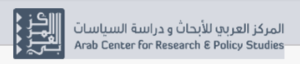https://web.archive.org/web/20140314105302/http://english.dohainstitute.org/executive%20board