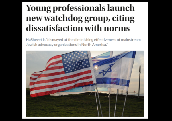 https://www.jns.org/young-professionals-launch-new-watchdog-group-citing-dissatisfaction-with-norms/