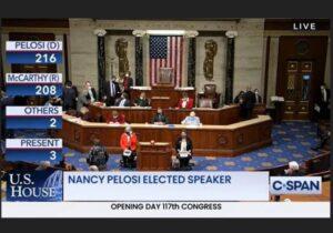 https://www.c-span.org/congress/?chamber=house